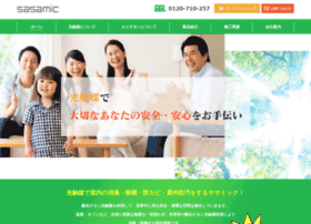 sasamic.com