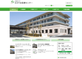 sasayama.hyo-med.ac.jp
