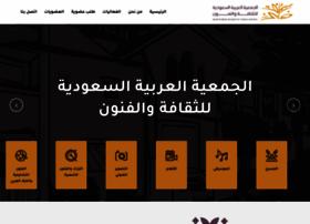 sasca.org.sa