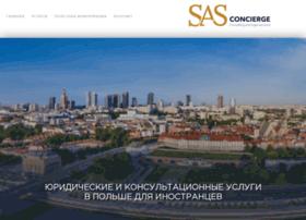 sasconcierge.com