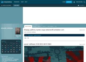 sasha-seleznev.livejournal.com