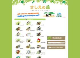 sashienomori.com