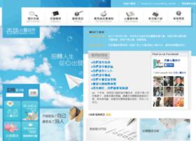 sashimi.acsite.org