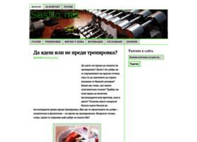 sasho.net