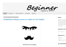sasithebeginner.blogspot.in