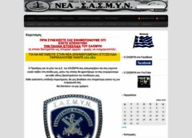 sasmyngr.wordpress.com