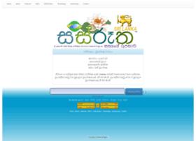 sasrutha.com