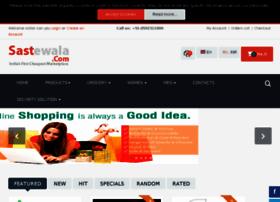 sastewala.com