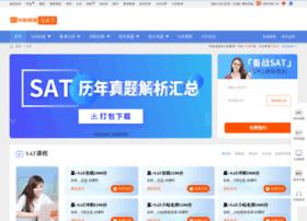 sat.zhan.com