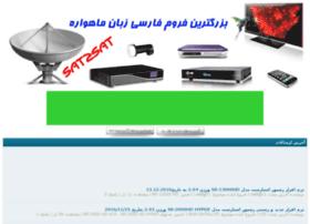 sat2sat.net