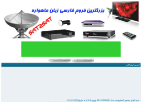 sat2sat.org