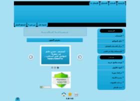 sat7lb.com