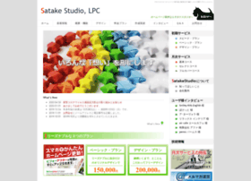 satake7.net