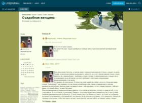 satanakoga.livejournal.com