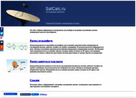satcalc.ru