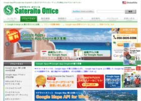satelaito.jp
