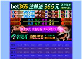 satelcard.com