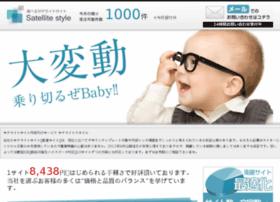 satellite-seo.com