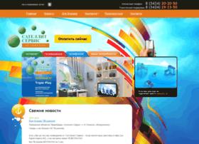 satellite-service.ru