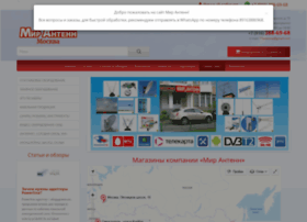 satellite-trade.ru