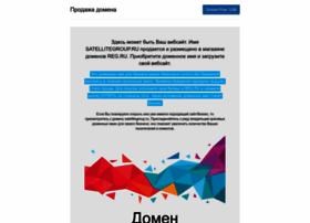 satellitegroup.ru