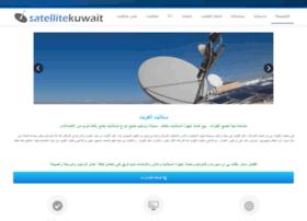 satellitekuwait.com