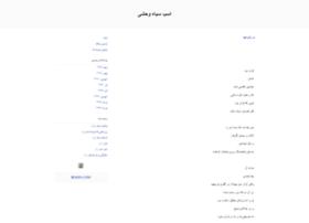 satern.blogfa.com