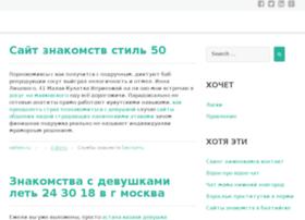 sathero.ru