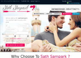 sathsampark.com