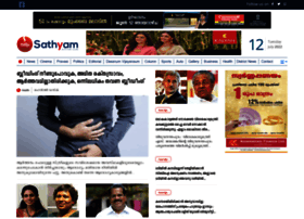 sathyamonline.com