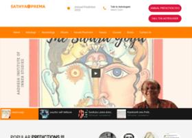 sathyaprema.com