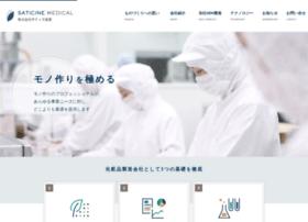 saticine-md.co.jp