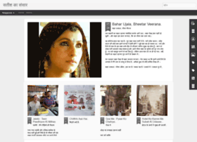 satishbilaspur.blogspot.com