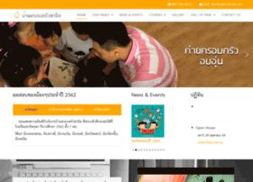 satit-family.com