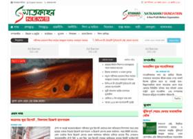satkahan.com