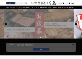 sato-bokujo.com