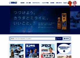 sato-seiyaku.co.jp