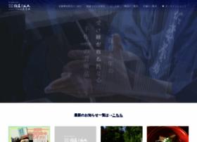 sato-yoske.co.jp