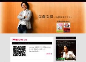 satofumiaki.com