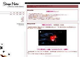 satoko-kimura.com