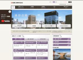 satokogyo.co.jp