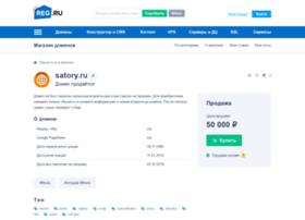 satory.ru