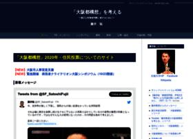 satoshi-fujii.com