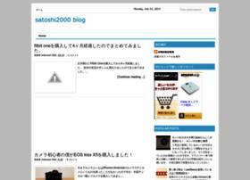 satoshi2000.blogspot.com