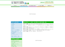 satou-estate.com