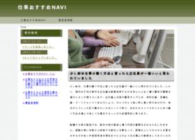 satowataru.info