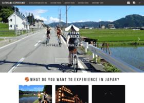 satoyama-experience.com