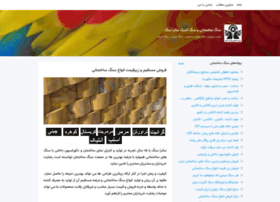 satrasang.blogsky.com