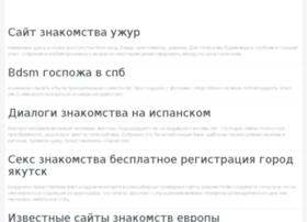 satscan.ru