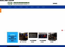 satsharing.net